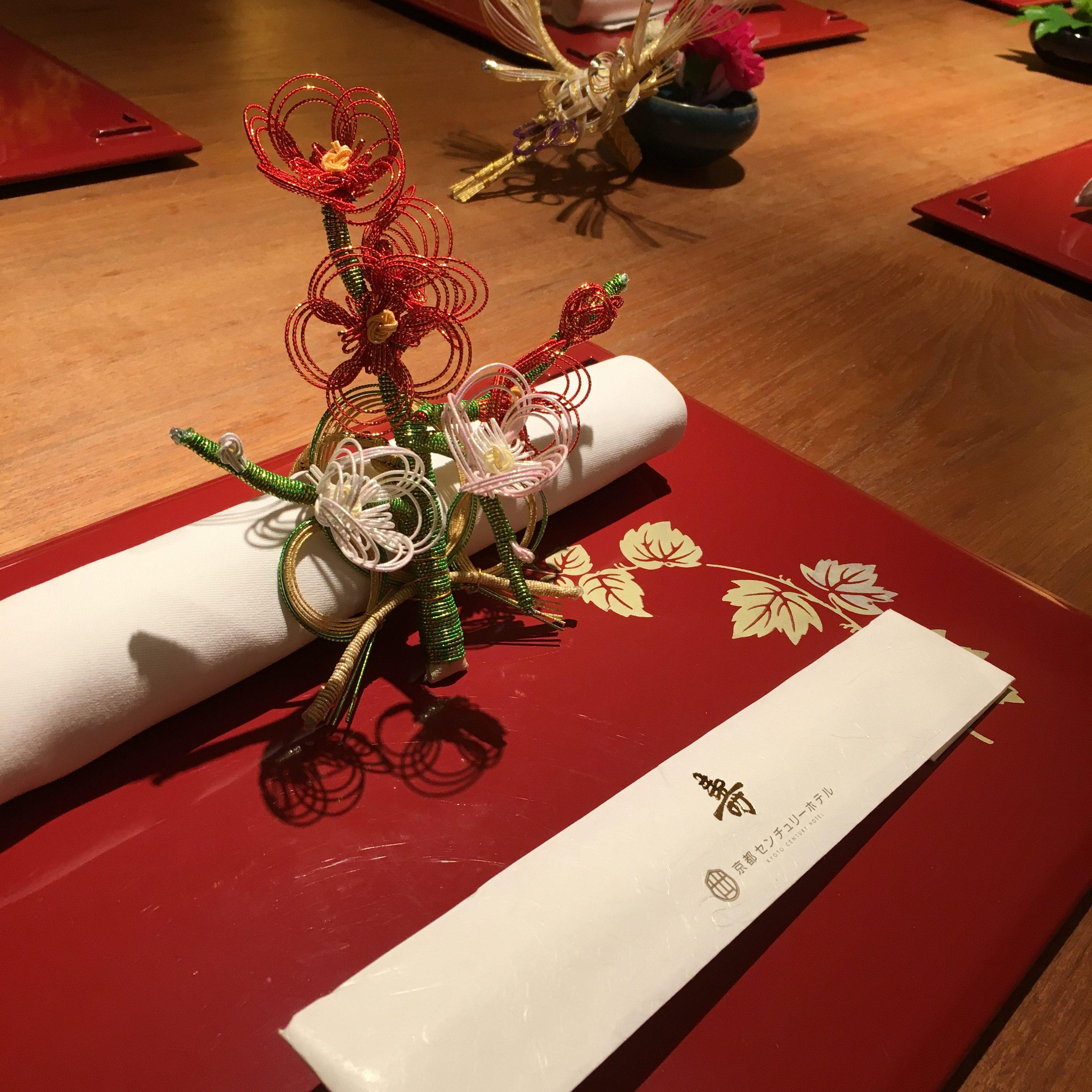 Japanese Cuisine RANTEI in Kyoto Century Hotel image03