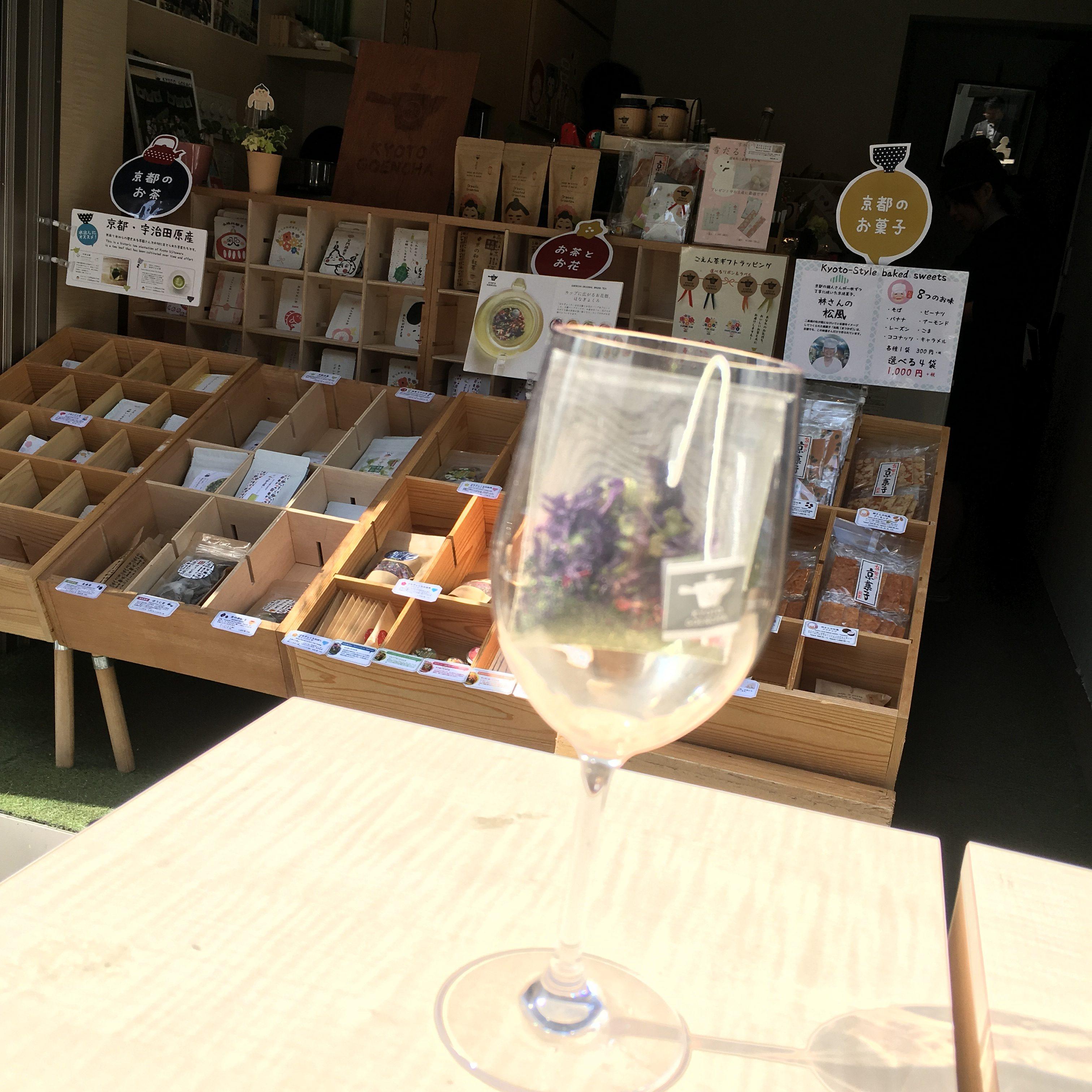 Goen Cha -Japanese green tea shop- image03