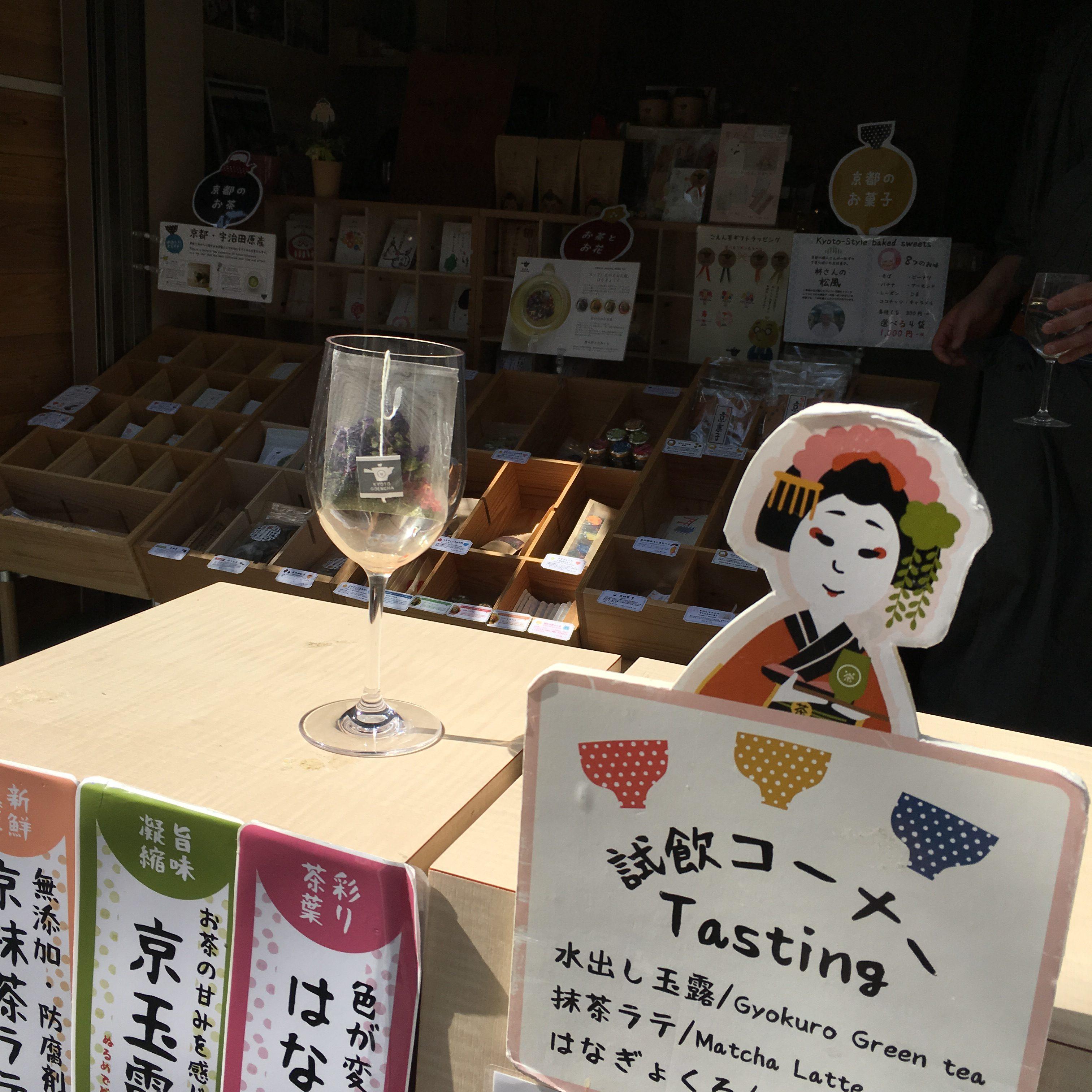 Goen Cha -Japanese green tea shop- image02