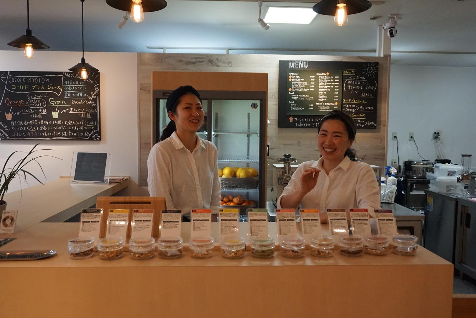 COCOLO KYOTO -Japanese style granola shop & cafe- image03