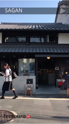 A modern cafe in a classical Kyoto style townhouse