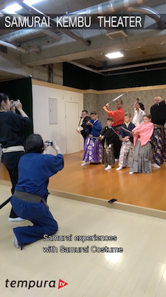 SAMURAI experiences and SAMURAI performing art