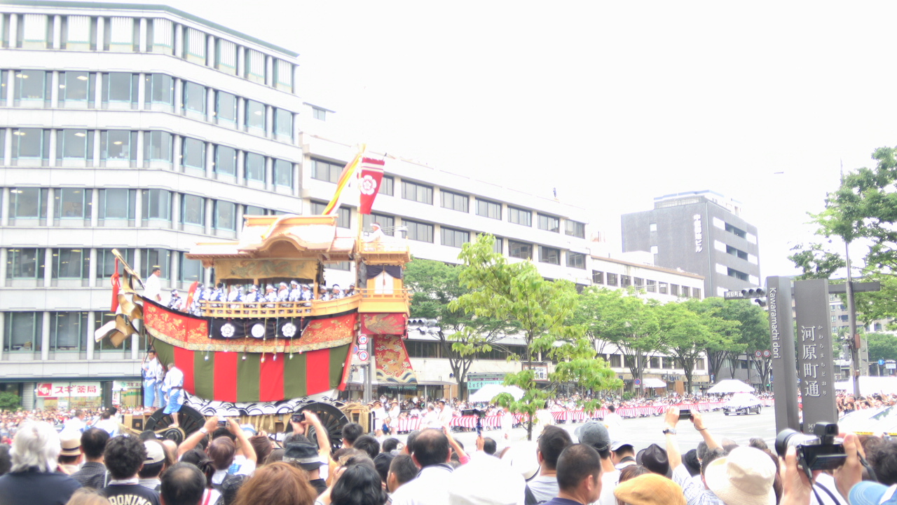 Gion Matsuri (Festival) image02