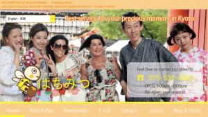 http://www.hachimitsu-kimono.com/en/