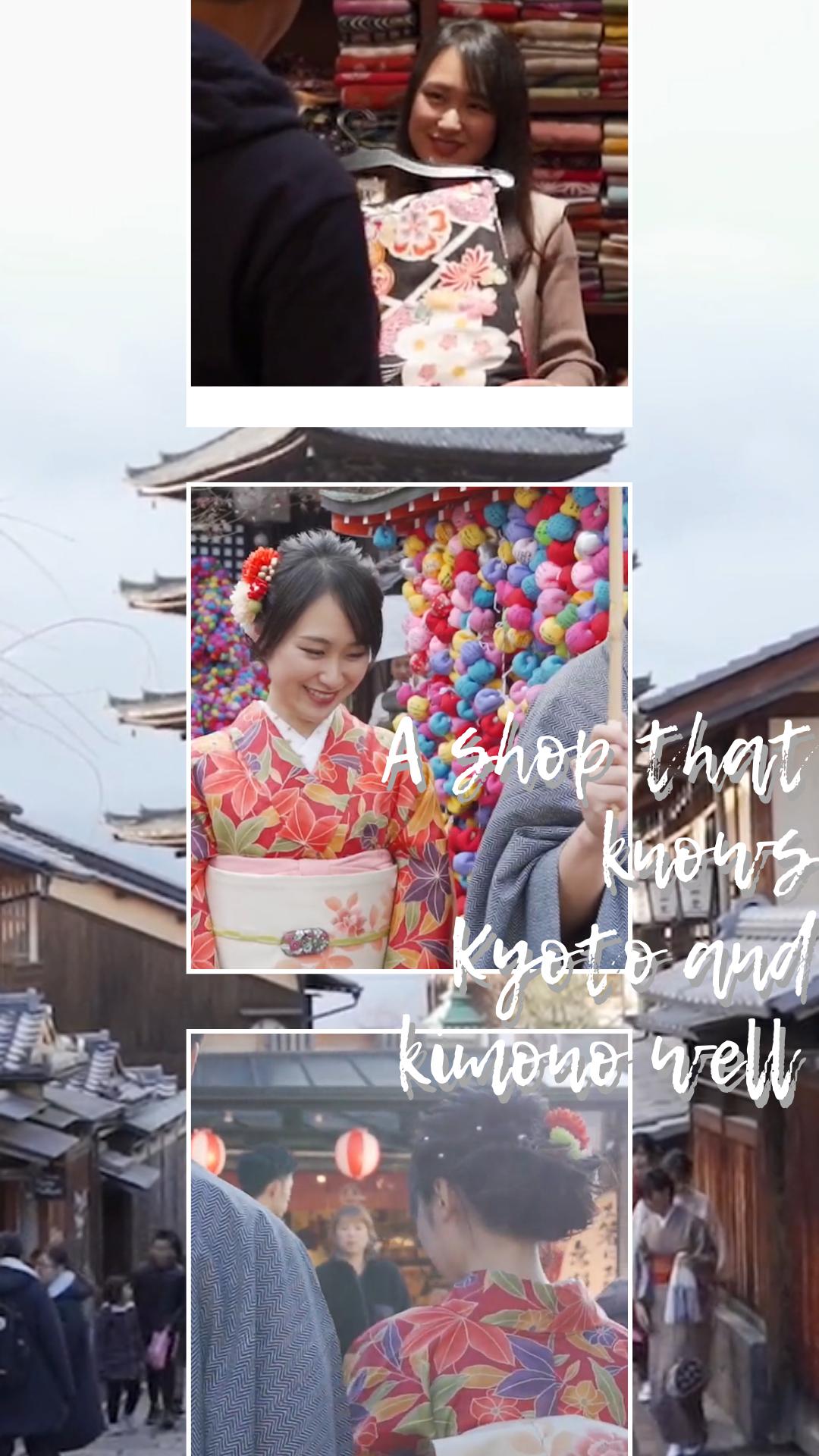 Kimono Rental Okamoto (Yasakanoto Mae Shop), a kimono rental shop knowledgeable in kimono and all things Kyoto